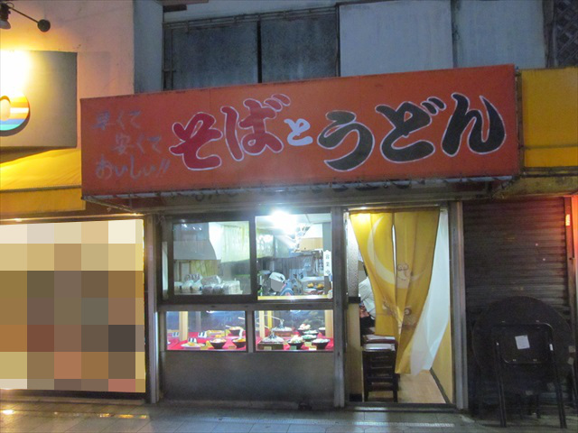 sanukiya_new_food_sample_20171222_001