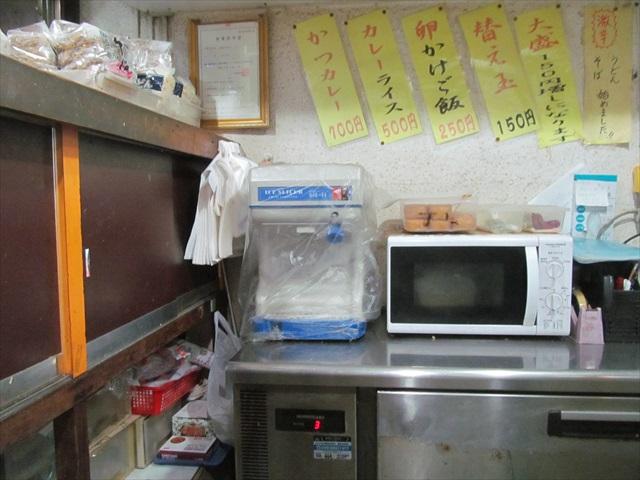 sanukiya_new_food_sample_20171222_012