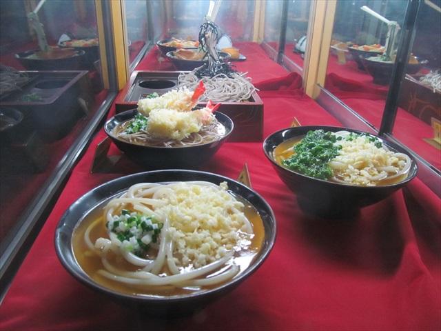 sanukiya_new_food_sample_20171222_016