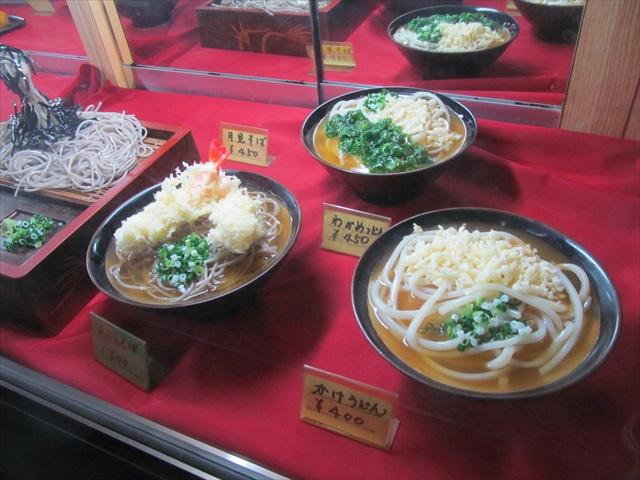 sanukiya_new_food_sample_20171222_017