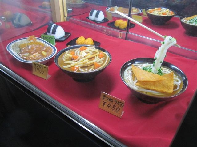 sanukiya_new_food_sample_20171222_020