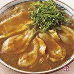 丸亀製麺鴨カレー南蛮2018販売開始サムネイル