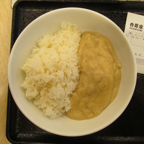 吉野家白カレー大盛2018賞味サムネイル