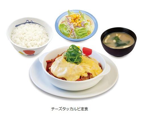 松屋チーズタッカルビ定食2018商品画像20180117