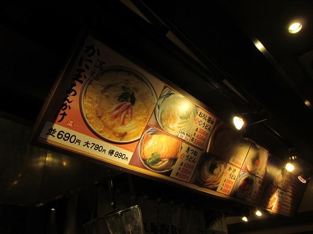 marugame_seimen_clam_chowder_udon_20180125_009