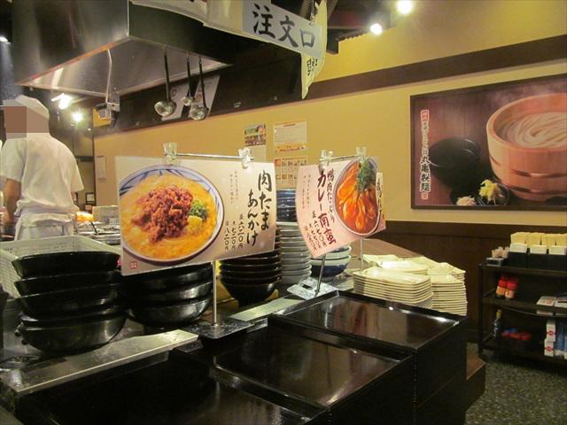 marugame_seimen_kamo_curry_nanban_20180130_011