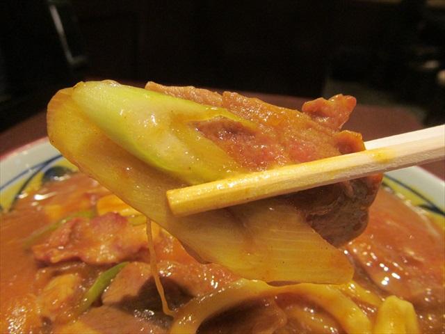 marugame_seimen_kamo_curry_nanban_20180130_084