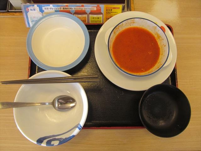 matsuya_cheese_takkarubi_set_meal_20180124_070