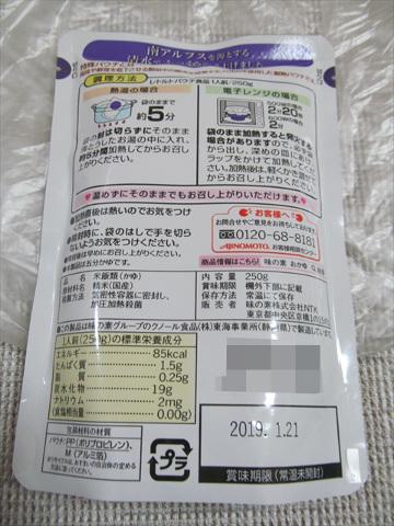 nanakusagayu_20180107_013