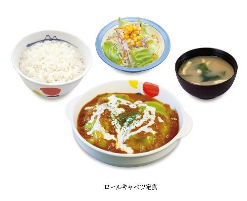 松屋ロールキャベツ定食2018商品画像20180216