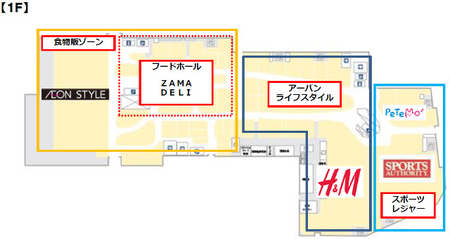 イオンモール座間1階フロアマップ20180207
