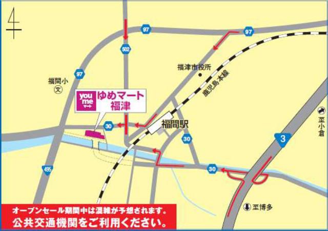 ゆめマート福津地図640_20180220