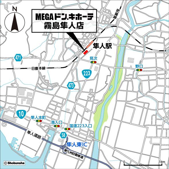 MEGAドンキホーテ霧島隼人店地図20180220
