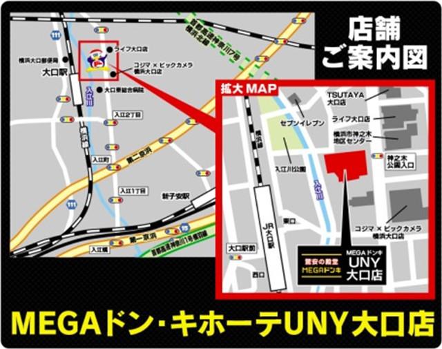 MEGAドンキホーテUNY大口店地図20180212