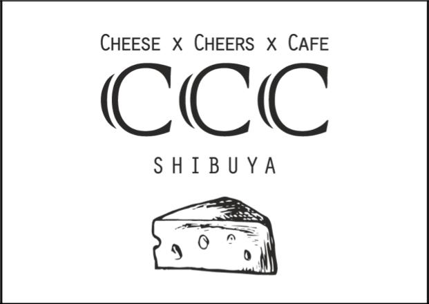 肉フェス大阪2018GW_CCC_SHIBUYAロゴ20180209