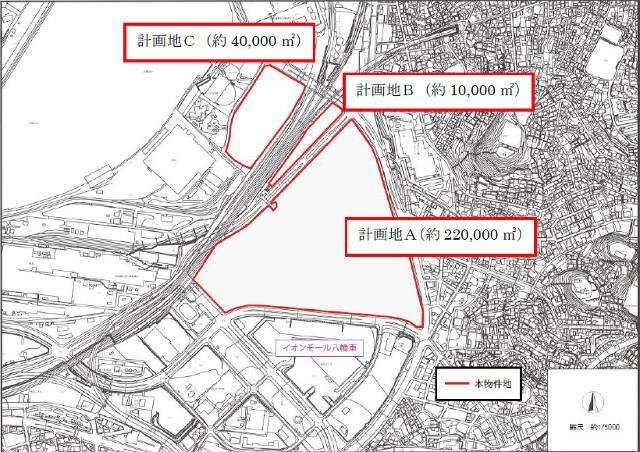 イオンモール仮称八幡東田プロジェクト計画地640_20180219