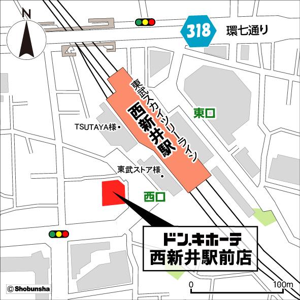 ドンキホーテ西新井駅前店地図20180218