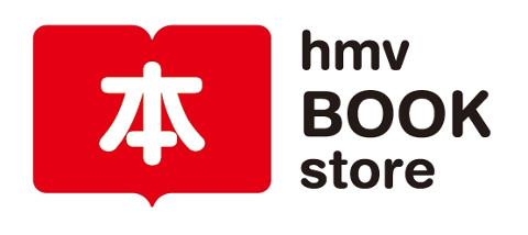 hmv_BOOK_storeロゴ20180217