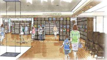 中央林間東急スクエア中央林間図書館イメージ20180222