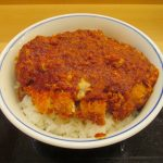 かつやふわたまレッドチキンカツ丼2018大盛賞味サムネイル