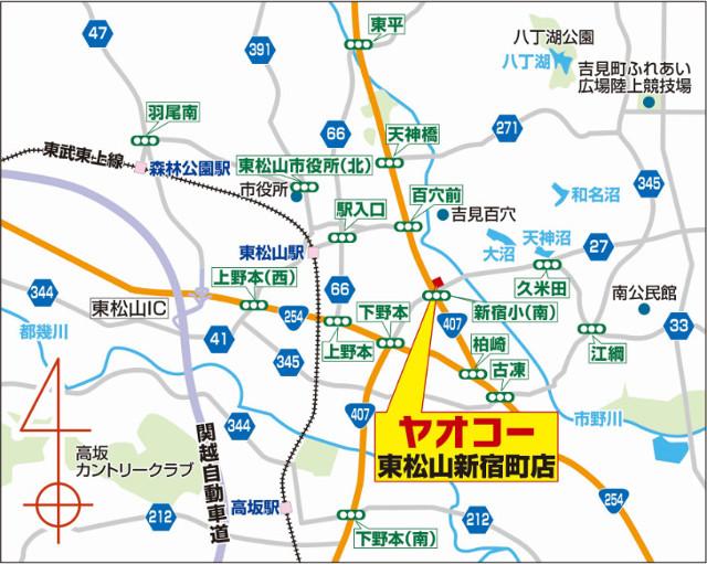 ヤオコー東松山新宿町店地図640_20180222