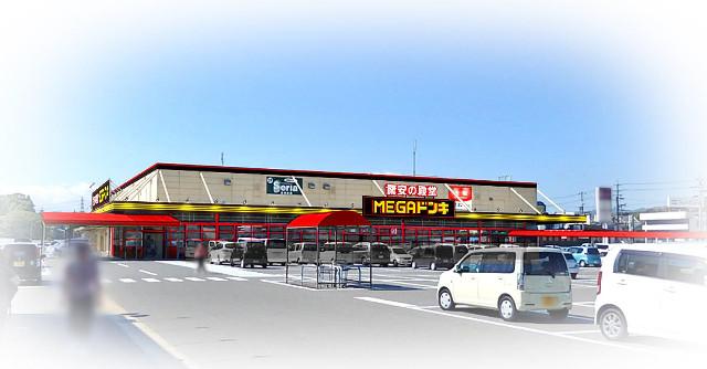 MEGAドンキホーテUNY星川店外観イメージ20180221
