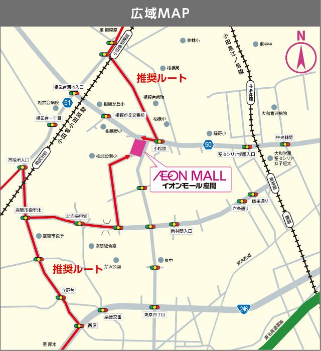 イオンモール座間広域地図20180218