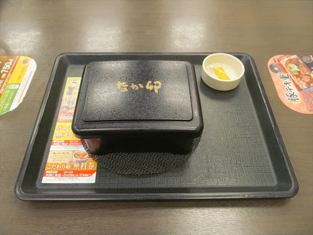 nakau_tonteki_jyu_20180201_032