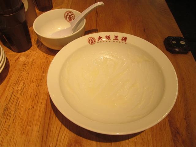 osaka_ohsho_burned_cream_fried_rice_20180219_061