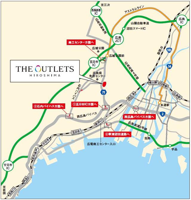 ジアウトレット広島周辺地図20180323