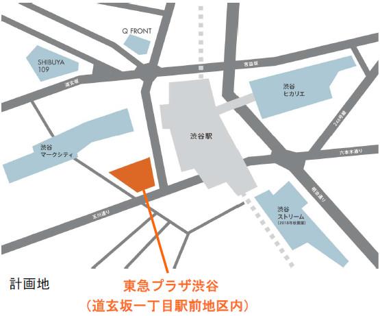 東急プラザ渋谷地図20180307