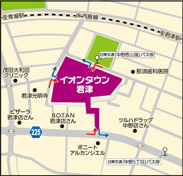 イオンタウン君津近隣地図640_20180305