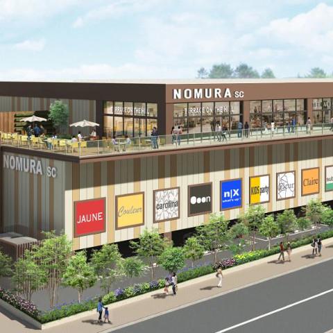 稲城小田良ショッピングセンター仮称2019年春竣工予定サムネイル