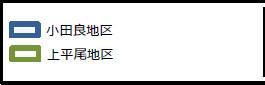 稲城小田良ショッピングセンター仮称_地図の見方1_20180319