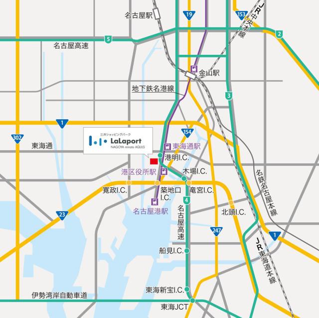 ららぽーと名古屋みなとアクルス広域地図20180308