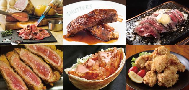 肉フェスTOKYO2018GW肉料理第2弾コラージュ20180322