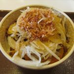 すき家シャキッと和風オニサラ牛丼2018賞味サムネイル