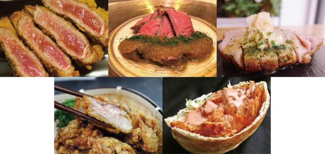 肉フェスHIROSHIMA2018GW肉料理第2弾写真20180322