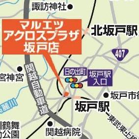 マルエツ_アクロスプラザ坂戸店_オープンサムネイル