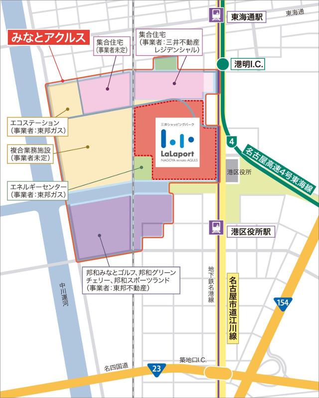 ららぽーと名古屋みなとアクルス周辺地図20180308