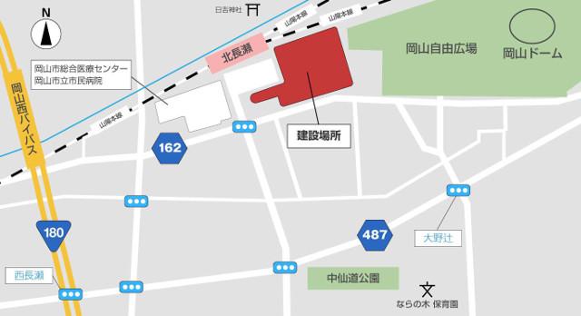 岡山操車場跡地複合商業施設地図20180322