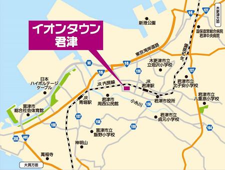 イオンタウン君津広域地図20180305