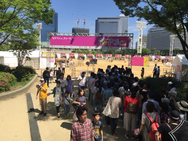 餃子フェス大阪2018GW前年の様子6_20180302