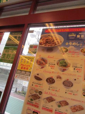 matsuya_atsugiri_pork_steak_teishoku_20180320_007
