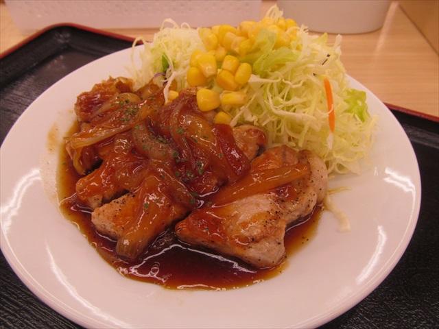 matsuya_atsugiri_pork_steak_teishoku_20180320_030