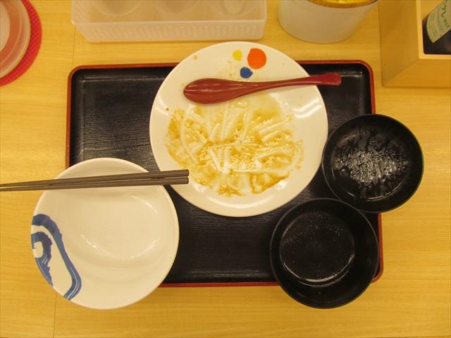 matsuya_atsugiri_pork_steak_teishoku_20180320_086