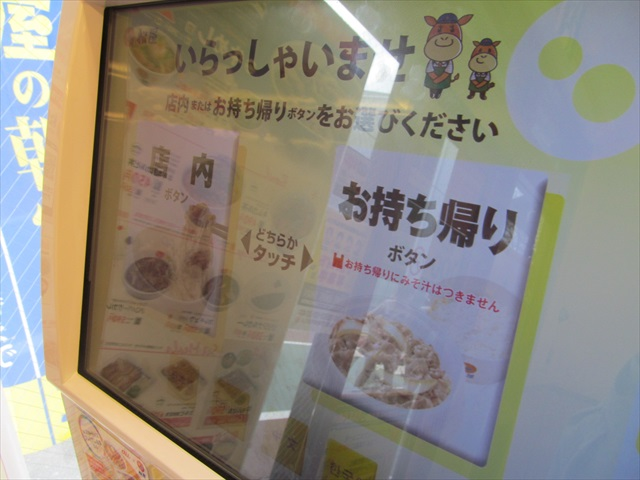 matsuya_fuwatoro_buta_to_onyasai_teishoku_20180306_007