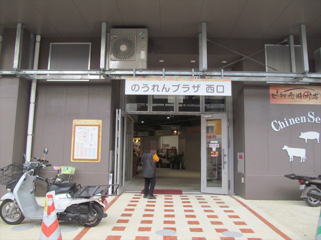 nouren_plaza_shop_list_20180108_079