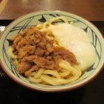 丸亀製麺牛とろ玉うどん大2018賞味サムネイル