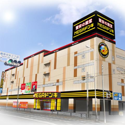 MEGAドンキホーテ鶴見中央店オープンサムネイル2